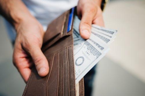 高額度票貼、優惠低利率一次都給您!